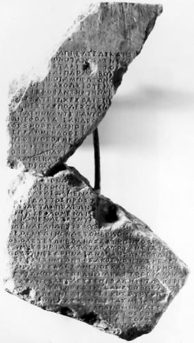écriture Clinton, Eleusis 138 Stoichedon Athènes 3766 - 3487 BC.jpg