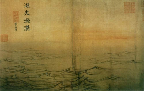 Ma Yuan's studies of the properties of water,9949980_n.jpg