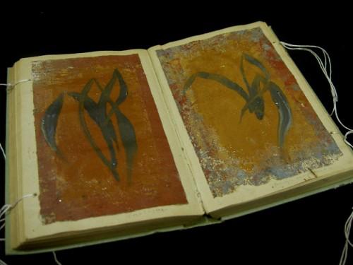 Miguel Gómez Losada libro de viaje 2007.jpg