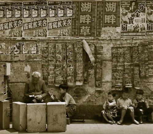 Fan Ho Hong Kong 1961.jpg