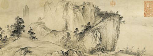 Xia Gui Pure and Remote Views of Streams and Mountains (partial).jpg
