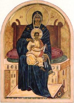 G14-Vierge_Majeste_22x16VIIe s Constantinople.jpg
