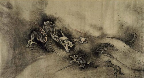 chen-rong-nine-dragons-dated-1244.jpg