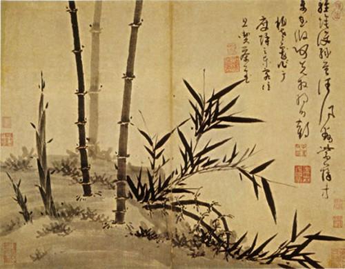 Wu-Zhen1.jpg