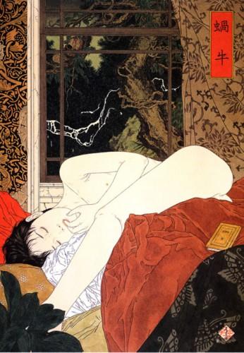 Takato Yamamoto.jpeg