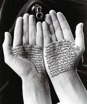 Shirin Neshat 84.jpg