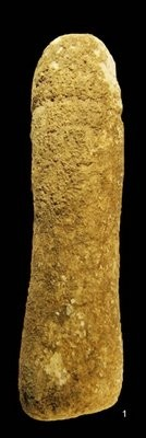 israel-burials Kfar HaHoresh  6750-8500 av JC 1.jpg