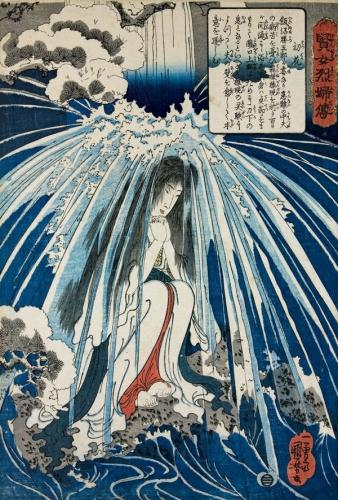 utagawa kuniyoshi.jpg