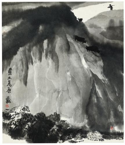Jia Youfu 570.Jpeg