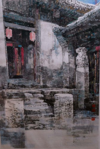 Sun Cheng Xin stepping stone.jpg