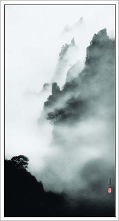 Fou-li TCHAN. Misty mountain.png