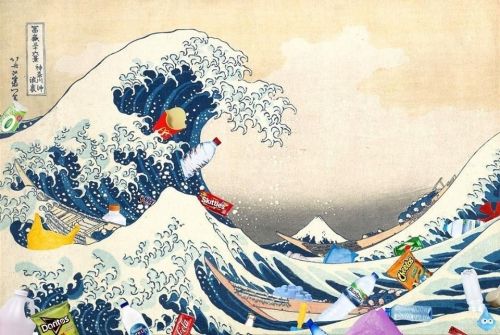 Weisstub La grande vague de Hokusai version 2019.jpg