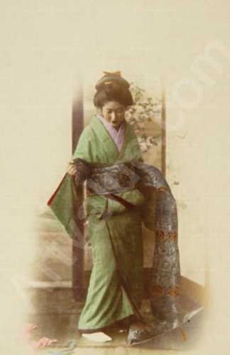 Kozaburo Tamamura.png