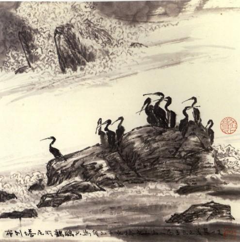 He Yifu  série un peintre chinois en Bretagne   Cormorans c. 2002.jpg