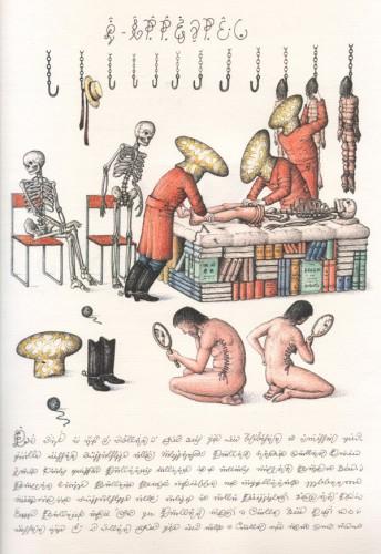 codex seraphinianus 0.jpg