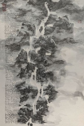 Master of the Water Pine and Stone Retreat (b. 1943), Tablescape no. 12 - Drifting Incense Smoke, 2014.jpg