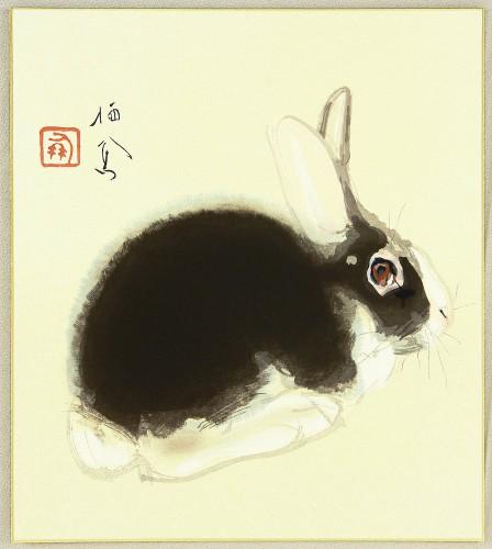 takeuchi seiho 1.jpg