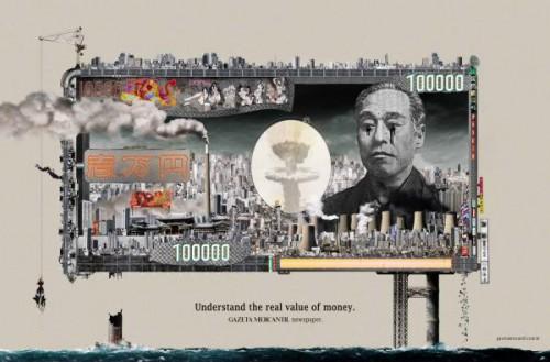 Nouveau Billet de 100 000 Yen.jpg