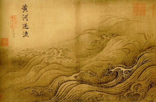 Ma Yuan's studies of the properties of water southern Song Dynasty, China, ca. 1190 - 1225 CE.jpg