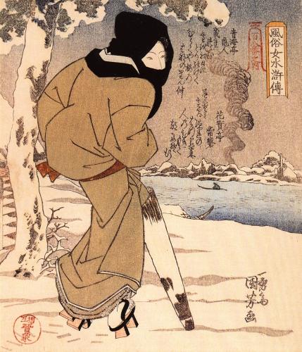 utagawa kuniyoshi women-walking-in-the-snow.jpg