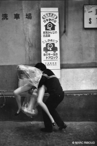Marc Riboud Osaka 1958.jpg