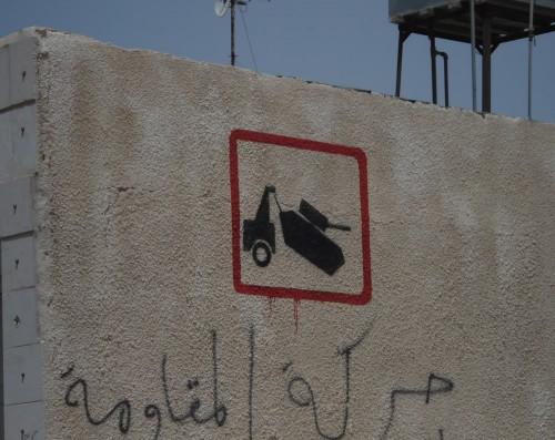 banksy palestine4.jpg