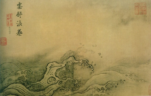 Ma Yuan's studies of the properties of water,804_n.jpg