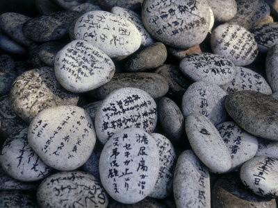 Prayers on Stones at the Feet of the Buddha (Senyu-Ji) - Japan.jpg