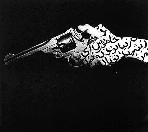 Shirin Neshat-03-26-07.jpg