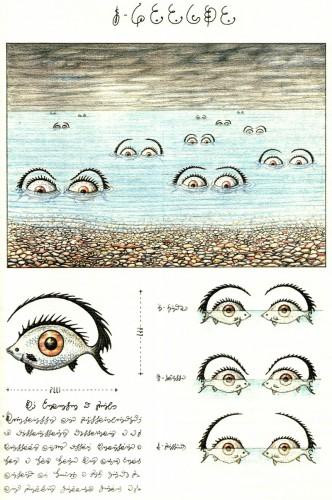 Luigi Serafini-codex-eyes-large.jpg