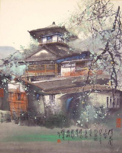 Xiang-Ming Zeng  11.jpg