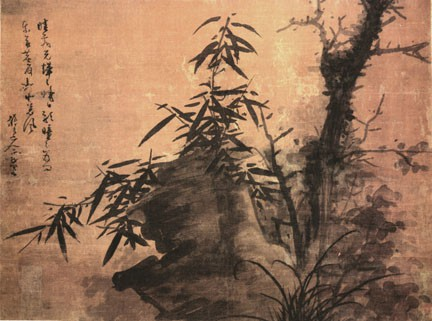 Wu Zhen  (1280-1354),  Old Tree, Bamboo and Rock.jpg