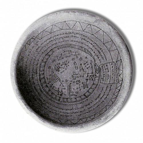 bol à incantations  sassanides 6.jpg