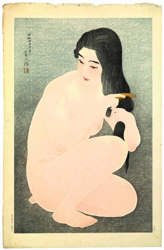 Torii Kotondo 5.jpg