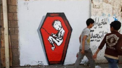Graffiti de Murad Subai, Sanaa, Yémen.jpg
