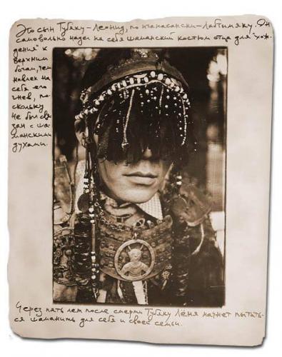 Labtymyaku, fils de Tubyaku, Nganasan shaman - Taymyr Peninsula north Siberia. _n.jpg