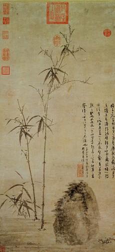 Wu Zhen Stalks of Bamboo by a Rock NationalPalaceMuseumTaipei1.jpg
