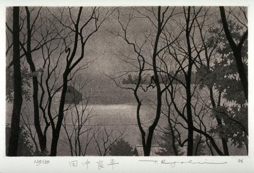 Tanaka Riohei Oka No Ki (Trees on a hill)   1986  .jpg