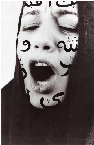 Shirin Neshat 72.jpg