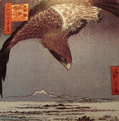 Ando Hiroshige.JPG